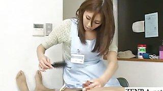 Subtitled CFNM Japanese penis sensual massage in offic
